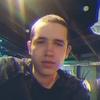 Maksim, 19, Luga