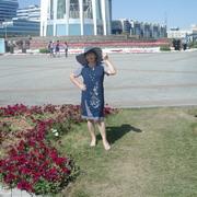 anа ан 50 Астана