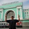 Владимир, 42, г.Анжеро-Судженск