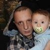 Степан Sergeevich, 31, г.Вычегодский