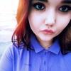 Людмила, 17, г.Калуга