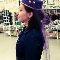 Евгения, 32 года, Стрелец, Москва
