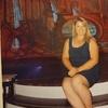 Masha, 30, Minneapolis