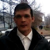 Сергей, 41, г.Набережные Челны