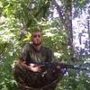 Andrey, 34, Zhdanovka