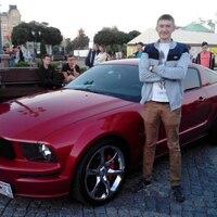 Сергей, 26 лет, Водолей, Гродно
