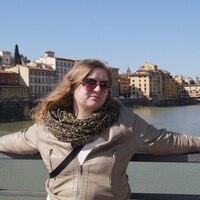 Маргарита, 30 лет, Весы, Бердск