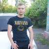 Влад, 23, г.Запорожье