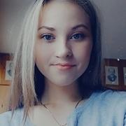 Аня 17 Житомир