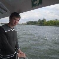Антон, 27 лет, Водолей, Ростов-на-Дону