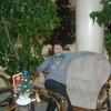 Светлана, 66, г.Кривой Рог