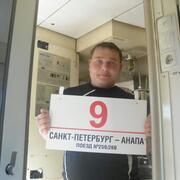Максим 33 Курск