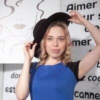 Татьяна, 24 года, Рак, Санкт-Петербург