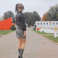 Ольга, 29 лет, Скорпион, Борисоглебск