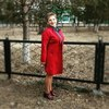 Елена, 47, г.Благовещенск