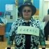 юлия, 44, г.Весьегонск
