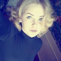 Анжела, 25 лет, Овен, Бийск