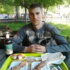Aleksandr, 37, Serov
