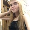 Nastya, 19, Kamianets-Podilskyi