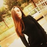 Nathalie Moore 21 Ташкент