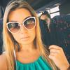 Liza, 28, Герцелия