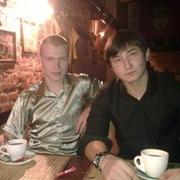 Василий 23 года (Водолей) Тульский
