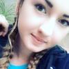 Alya, 17, Tarutyne