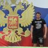 сергей, 26, г.Благовещенск (Амурская обл.)