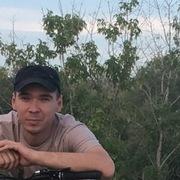 Дмитрий 29 лет (Телец) хочет познакомиться в Santo domingo