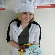Светлана 23 Егорьевск