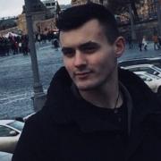 Подружиться с пользователем Ярослав 23 года (Близнецы)