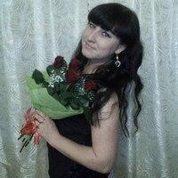 Анюта, 30 лет, Близнецы, Ижевск