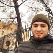 Али 24 Санкт-Петербург