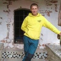 Вова, 33 года, Водолей, Севастополь