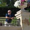 Mike, 67, г.Кривой Рог
