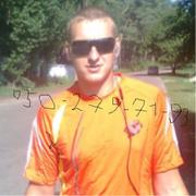 Дмитрий 25 Красный Луч
