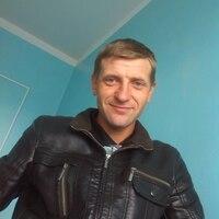 Николай, 35 лет, Близнецы, Шпола