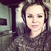 Olga, 26, г.Париж