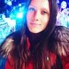 Sabina, 29, г.Белая Церковь
