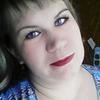Мария, 28, г.Кемерово