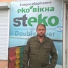 Александр, 40, Ладижин