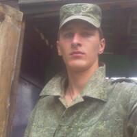 Александр Александров, 26 лет, Близнецы, Кантемировка