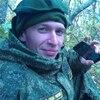 Серж, 25, г.Севастополь