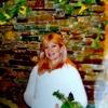 Raisa, 59, Nefteyugansk