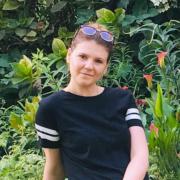 Ольга 35 лет (Козерог) Югорск