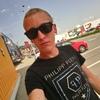 Vasil, 21, г.Прага