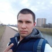 Александр 30 Черемхово