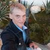 Andrey, 55, Dzhubga