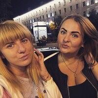 Ekaterina, 26 лет, Лев, Калуга