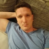 Dmitriy, 39, Karlsruhe